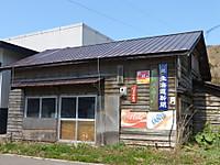 2014051237