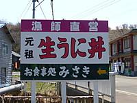 2014051302