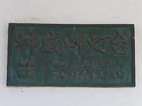 2014051327