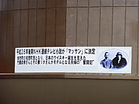 2014051421