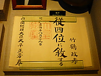 2014052026