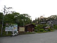 2014052614