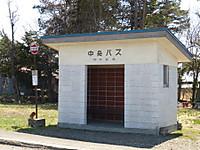 2014052803