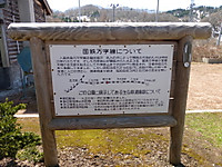 2014052823