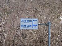 2014052839