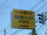 2014053001