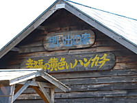 2014053012