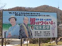 2014053103