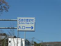 2014053112