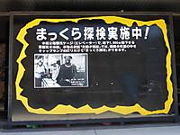 2014060202