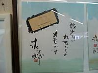 2014060511