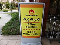 2014061017_2