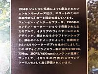 2014070305