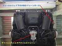2014073101