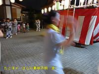 2014080110