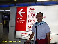 2014081901