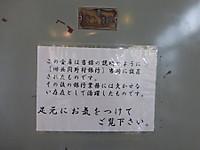 2014082228