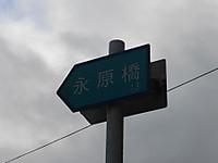 2014082714