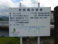 2014090137