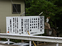 2014090329