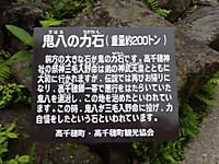 2014091122