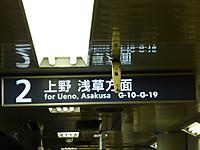 2014111302