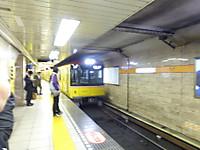 2014111303