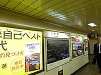 2014111305