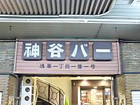 2014111308