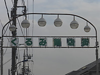 2014121101