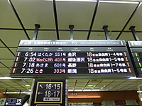 2015052801_4