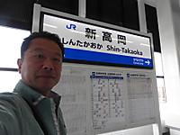 2015052806_2