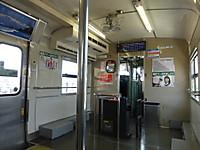 2015052809_2