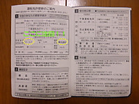 2015102102