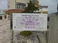 2016010804