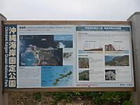 2016010912