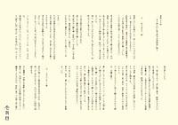 2016022001_2