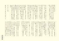 2016022002_2