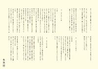 2016022003_2