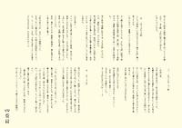2016022004_2