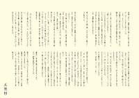 2016022005_2