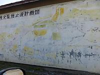 2016041909_2
