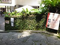 2016051403