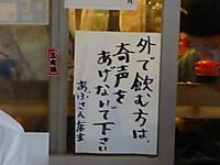 2016051812