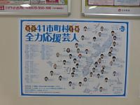 2016051905